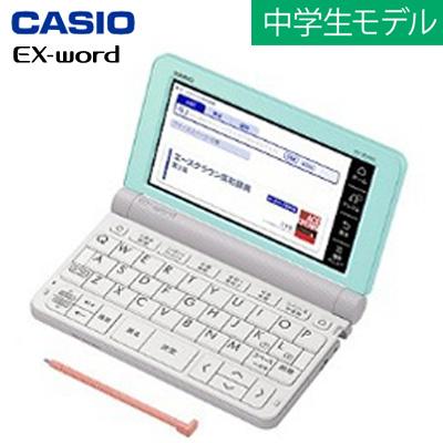 【返品OK!条件付】カシオ 電子辞書 エクスワード EX-word 中学生モデル XD-SR3800GN グリーン【KK9N0D18P】【60サイズ】