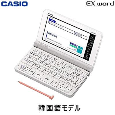 【返品OK!条件付】カシオ 電子辞書 エクスワード 韓国語モデル XD-SR7600 【KK9N0D18P】【60サイズ】