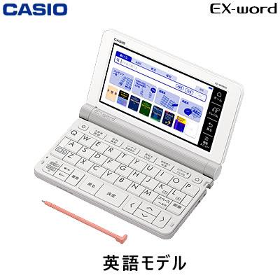 【返品OK!条件付】カシオ 電子辞書 エクスワード 英語モデル XD-SR9800WE ホワイト【KK9N0D18P】【60サイズ】