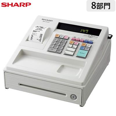 【返品OK!条件付】シャープ 電子レジスター XE-A147-W ホワイト 軽減税率対策補助金対象【KK9N0D18P】【120サイズ】