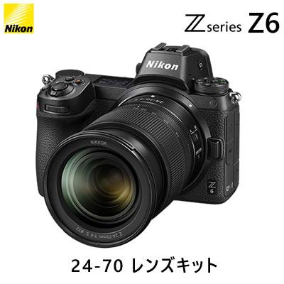 【キャッシュレス5%還元店】【返品OK!条件付】ニコン フルサイズミラーレスカメラ Z6 24-70 レンズキット Z6-LK24-70【KK9N0D18P】【100サイズ】