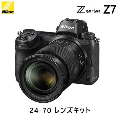 【返品OK!条件付】ニコン フルサイズミラーレスカメラ Z7 24-70 レンズキット Z7-LK24-70【KK9N0D18P】【100サイズ】