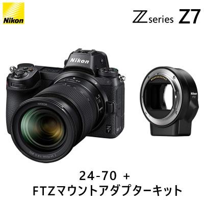 【キャッシュレス5%還元店】【返品OK!条件付】ニコン フルサイズミラーレスカメラ Z7 24-70 + FTZマウントアダプターキット Z7-LK24-70FTZ【KK9N0D18P】【100サイズ】