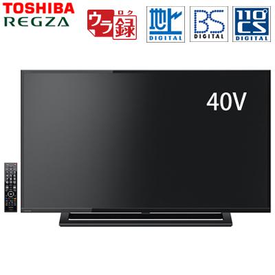 【返品OK!条件付】東芝 40V型 液晶テレビ レグザ S22シリーズ 2チューナー搭載 ウラ録 40S22【KK9N0D18P】【200サイズ】