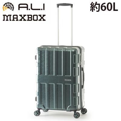 【返品OK!条件付 ALI-2611-MOGR】A.L.I 約60L MAXBOX ハードキャリーケース 約3~5泊 手荷物預け無料サイズ MAXBOX SERIES MOZAIC SERIES ALI-2611-MOGR モザイクグリーン【KK9N0D18P】【140サイズ】, サカキタムラ:573fb096 --- sunward.msk.ru
