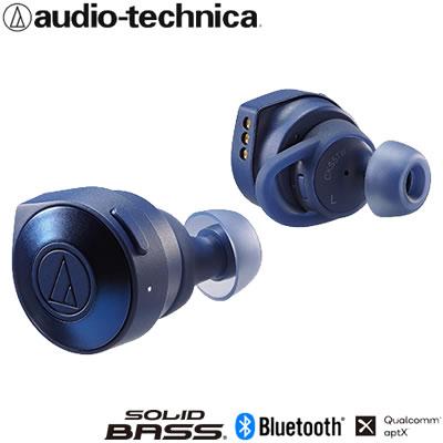 【キャッシュレス5%還元店】【返品OK!条件付】オーディオテクニカ 完全ワイヤレスイヤホン Bluetooth対応 ATH-CKS5TW-BL ブルー【KK9N0D18P】【60サイズ】