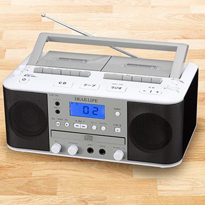 【キャッシュレス5%還元店】【返品OK!条件付】PIF ダブルカセットCDラジオ CCR-17W【KK9N0D18P】【80サイズ】