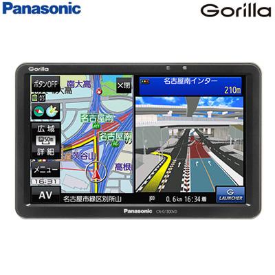 【返品OK!条件付】パナソニック カーナビ 7V型 16GB SSD ポータブルナビ ゴリラ Gorilla CN-G1300VD ワンセグ【KK9N0D18P】【60サイズ】