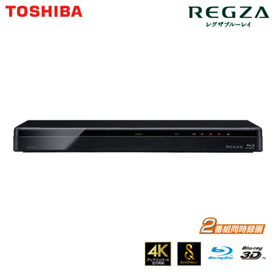 【返品OK!条件付】東芝 ブルーレイディスクレコーダー 時短 レグザブルーレイ 500GB HDD内蔵 2番組同時録画 4K対応 DBR-W509【KK9N0D18P】【120サイズ】