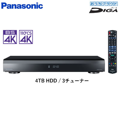 【返品OK!条件付】パナソニック ブルーレイディスクレコーダー おうちクラウドディーガ 4Kチューナー内蔵モデル 4TB HDD DMR-4W400【KK9N0D18P】【100サイズ】