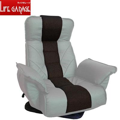【キャッシュレス5%還元店】【返品OK!条件付】明光ホームテック ソファ TVが見やすいレバー式回転座椅子 FRL-AKUROSU-I アイボリー FRL-アクロス【KK9N0D18P】【200サイズ】