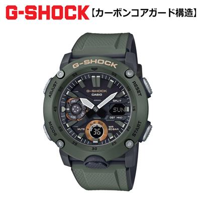 【返品OK!条件付】【正規販売店】カシオ 腕時計 CASIO G-SHOCK メンズ GA-2000-3AJF 2019年4月発売モデル【KK9N0D18P】【60サイズ】