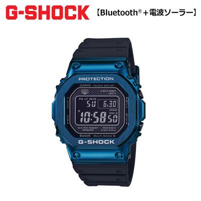 【キャッシュレス5%還元店】【返品OK!条件付】【正規販売店】カシオ 腕時計 CASIO G-SHOCK メンズ GMW-B5000G-2JF 2019年4月発売モデル【KK9N0D18P】【60サイズ】
