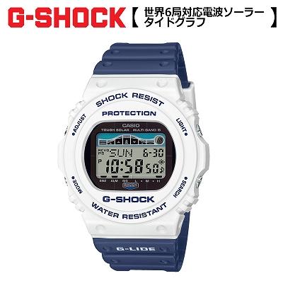 【キャッシュレス5%還元店】【返品OK!条件付】【正規販売店】カシオ 腕時計 CASIO G-SHOCK メンズ GWX-5700SS-7JF 2019年5月発売モデル【KK9N0D18P】【60サイズ】