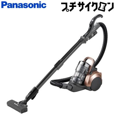 【返品OK!条件付】パナソニック サイクロン式 クリーナ プチサイクロン キャニスター型 掃除機 MC-SR37G-N ブロンズ【KK9N0D18P】【140サイズ】