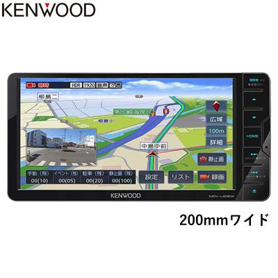 【返品OK!条件付】ケンウッド カーナビ 彩速ナビ Type L ワンセグ 200mmワイド MDV-L406W 【KK9N0D18P】【120サイズ】