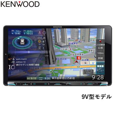 【即納】【返品OK!条件付】ケンウッド カーナビ 彩速ナビ HD 地デジ 9V型モデル MDV-M906HDL【KK9N0D18P】【120サイズ】