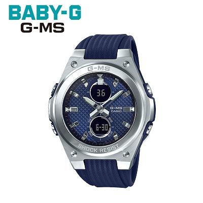 【キャッシュレス5%還元店】【返品OK!条件付】【正規販売店】カシオ 腕時計 CASIO BABY-G レディース MSG-C100-2AJF 2019年5月発売モデル【KK9N0D18P】【60サイズ】