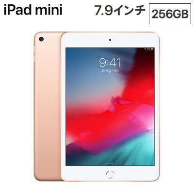 【返品OK!条件付】Apple 7.9インチ iPad mini Wi-Fiモデル 256GB MUU62J/A ゴールド Retinaディスプレイ MUU62JA アップル【KK9N0D18P】【60サイズ】