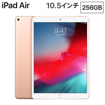 【返品OK!条件付】Apple 10.5インチ iPad Air Wi-Fiモデル 256GB MUUT2J/A ゴールド Retinaディスプレイ MUUT2JA アップル【KK9N0D18P】【80サイズ】