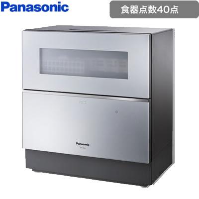 【返品OK!条件付】パナソニック 食器洗い乾燥機 食器点数40点 NP-TZ200-S シルバー【KK9N0D18P】【180サイズ】