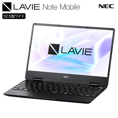 【返品OK!条件付】NEC ノートパソコン LAVIE Note Mobile NM550/MA PC-NM550MAB パールブラック 12.5型 2019年春モデル【KK9N0D18P】【100サイズ】