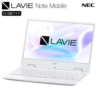 【返品OK!条件付】NEC ノートパソコン LAVIE Note Mobile NM550/MA PC-NM550MAW パールホワイト 12.5型 2019年春モデル【KK9N0D18P】【100サイズ】