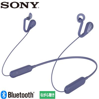 【返品OK!条件付】ソニー ワイヤレスイヤホン オープンイヤーワイヤレスステレオヘッドセット SBH82D-L ブルー【KK9N0D18P】【60サイズ】