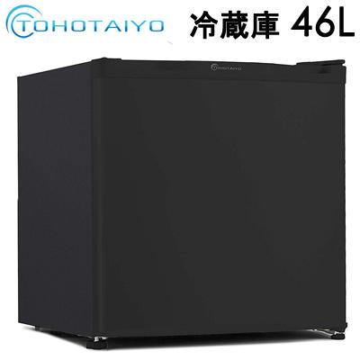 【返品OK!条件付】TOHOTAIYO 冷蔵庫 46L 1ドア 左右ドア付け替え可能 前開き 小型 家庭用 製氷機能付 耐熱性天板 一人暮らし TH-46L1-BK ブラック【KK9N0D18P】【160サイズ】