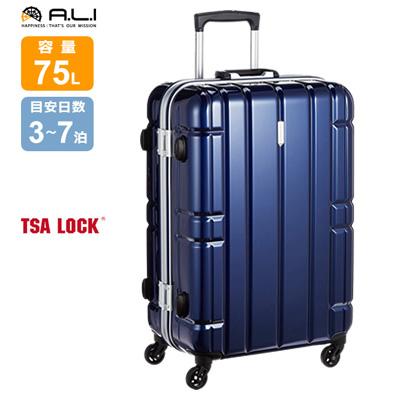 【キャッシュレス5%還元店】【返品OK!条件付】A.L.I ハードキャリー AliMaxG キャリーケース スーツケース AliMax-D260-NV ネイビー TSAロック搭載 アジア・ラゲージ 【KK9N0D18P】【160サイズ】