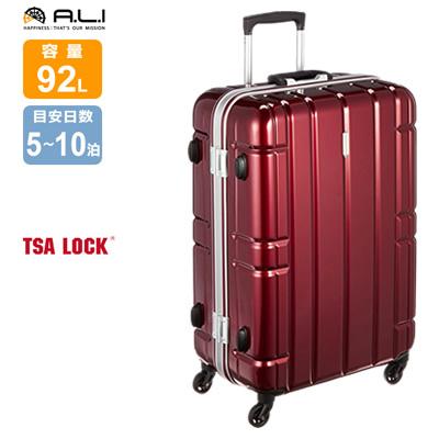 【キャッシュレス5%還元店】【返品OK!条件付】A.L.I ハードキャリー AliMaxG キャリーケース スーツケース AliMax-D275-WIN ワイン TSAロック搭載 アジア・ラゲージ 【KK9N0D18P】【160サイズ】
