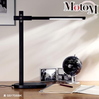 安心の30日以内返品OK 条件付 上質 返品OK MotoM モトム LEDツインリフラクションランプ 120サイズ オリンピア照明 デスクスタンドライト オーバーのアイテム取扱☆ KK9N0D18P GS1705BK 黒