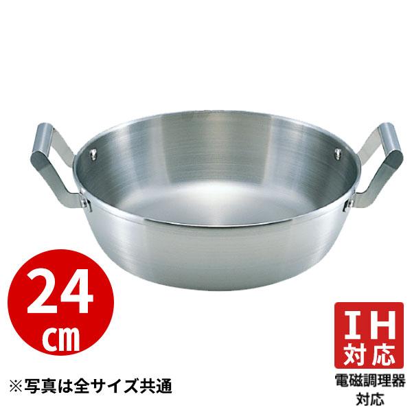 【送料無料】天ぷら鍋 IH対応 _ クラデックス ロイヤルシリーズ ロイヤル天ぷら鍋 XPD-240_業務用