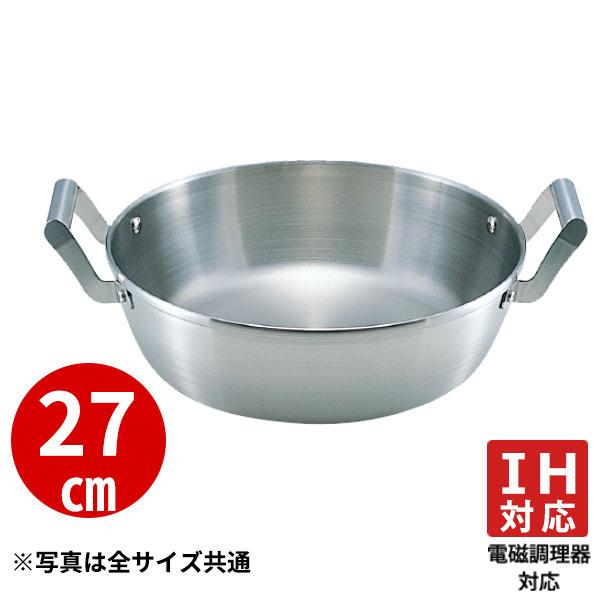 【送料無料】天ぷら鍋 IH対応 _ クラデックス ロイヤルシリーズ ロイヤル天ぷら鍋 XPD-270_業務用