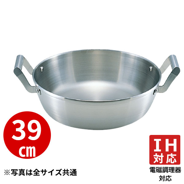 【送料無料】天ぷら鍋 IH対応 _ クラデックス ロイヤルシリーズ ロイヤル天ぷら鍋 XPD-390_業務用