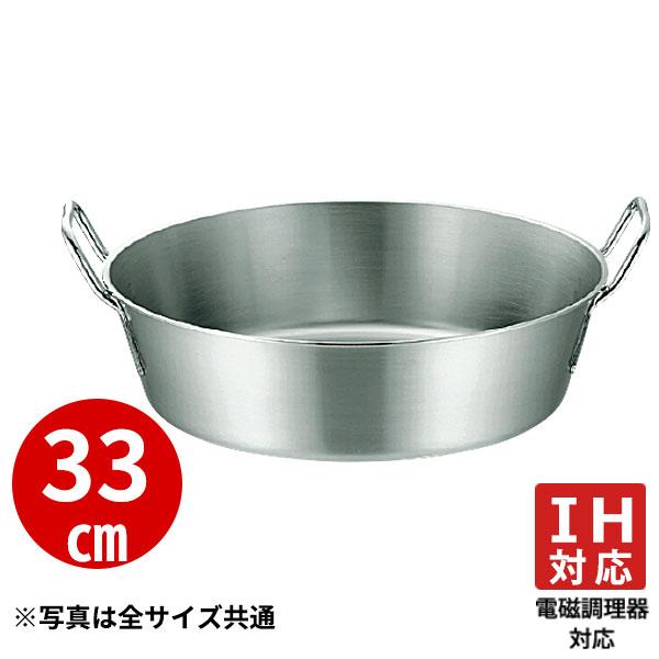 【送料無料】揚げ鍋 IH対応 _ プロデンジ揚鍋 33cm_天ぷら鍋 業務用