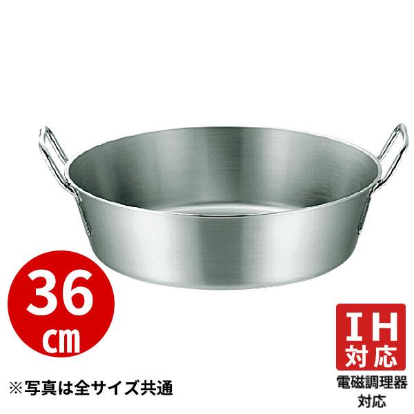 【送料無料】揚げ鍋 IH対応 _ プロデンジ揚鍋 36cm_天ぷら鍋 業務用