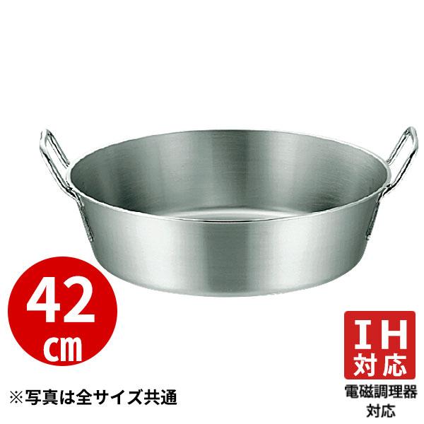 【送料無料】揚げ鍋 IH対応 _ プロデンジ揚鍋 42cm_天ぷら鍋 業務用