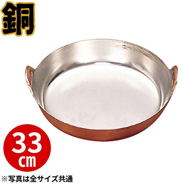 【送料無料】天ぷら鍋 銅 揚鍋 33cm _ プロ愛用 業務用 揚げ鍋 てんぷら鍋