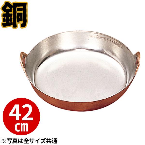 【送料無料】天ぷら鍋 銅 揚鍋 42cm _ プロ愛用 業務用 揚げ鍋 てんぷら鍋