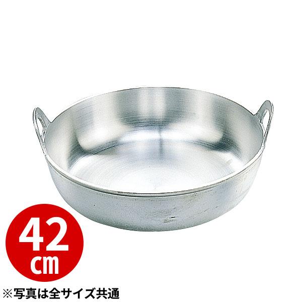 【送料無料】揚げ鍋 アルミ鋳物揚鍋 底丸 42cm_業務用