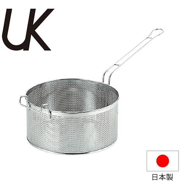 【送料無料】UK 18-8パンチング スパゲティ ストレーナー_業務用