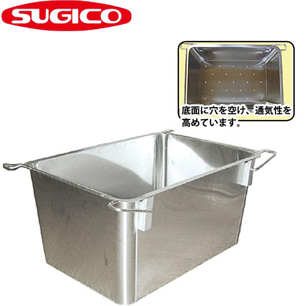 【送料無料】コンテナボックス ステンレス _ 18-8ステンレスコンテナ SK-4666SC_給食用 食品工場 業務用