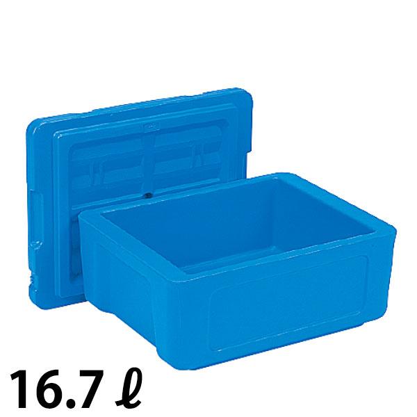 【送料無料】サンコールドボックス 蓋付 ブルー #15_保冷コンテナ 業務用