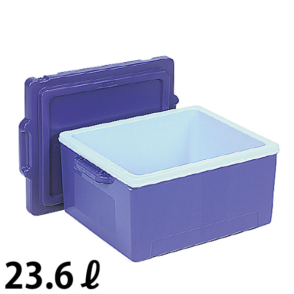 【送料無料】サンコールドボックス 蓋付 ブルー #20-2I_保冷コンテナ 業務用