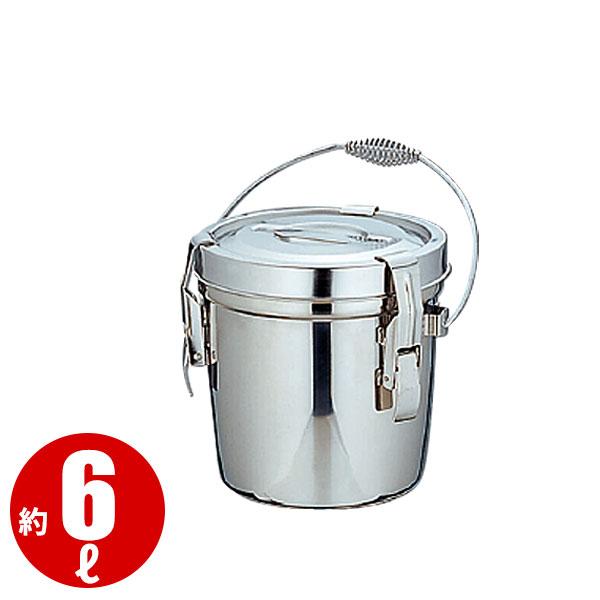 【送料無料】UK 18-8ダブル汁食缶 6L(吊式)_φ235×H240mm 学校給食 給食用 食缶 ステンレス 業務用
