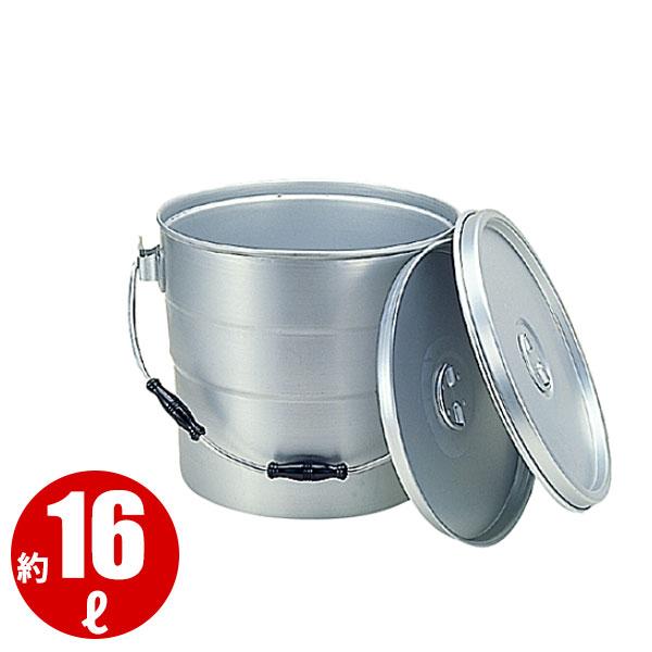【送料無料】アルミ 二重保温食缶(中蓋式)D型 16L_フードコンテナー 学校給食 給食用 食缶 アルミ 業務用