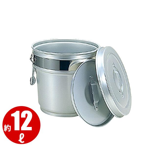 【送料無料】アルミ ステンバンド付 二重保温食缶(中蓋式)Y型 12L_フードコンテナー 学校給食 給食用 食缶 アルミ 業務用