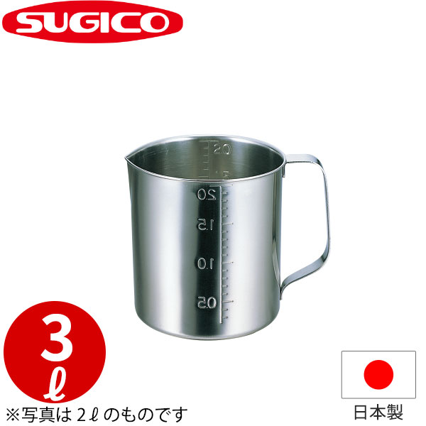 【まとめ買い10個セット品】 [ポリカーボネイト製] 『 メジャーカップ 計量カップ 』 [計量カップ] アクリル水マス 3l