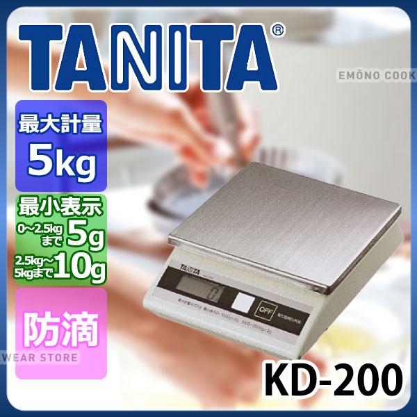 デジタル卓上スケ-ル KD-200 5kg_卓上 スケール キッチン 5kg 目量 5g 防滴
